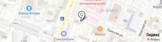Гримерка 42 на карте Кемерово