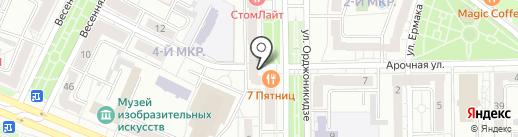 Сапожник на карте Кемерово