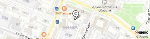 Бюро градостроительства, технической инвентаризации и землеустройства на карте Кемерово