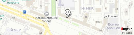 Многофункциональный Правовой Центр на карте Кемерово