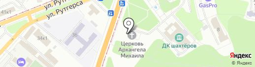 Православный храм Архангела Михаила на карте Кемерово