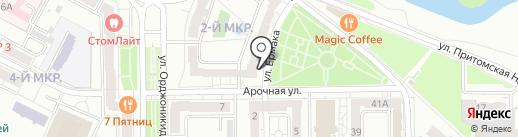 Beauty House на карте Кемерово