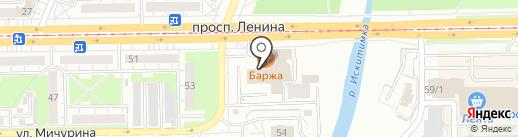 Буфет на карте Кемерово