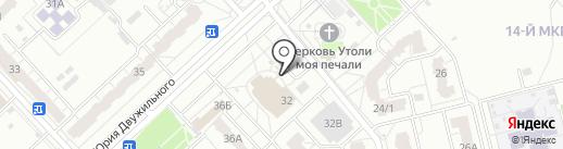 Ритм на карте Кемерово