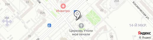 Трапеза на карте Кемерово
