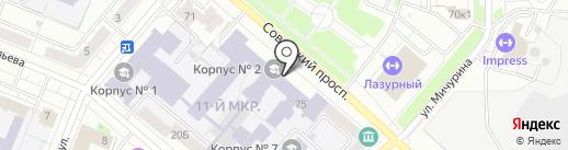 Центр Моего Дизайна на карте Кемерово