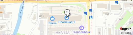 Мега Хенд на карте Кемерово