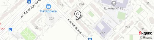 SUNMAR на карте Кемерово
