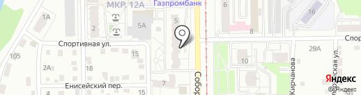 Объединение оценщиков и экспертов на карте Кемерово