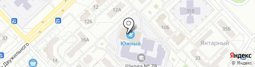 Южный на карте Кемерово