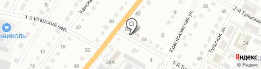 Люкс Сервис на карте Кемерово
