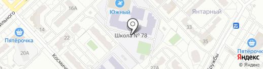 Футботы на карте Кемерово