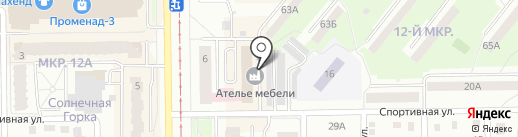 Бьюти Студия на карте Кемерово