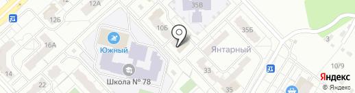 Магазин канцтоваров и игрушек на карте Кемерово