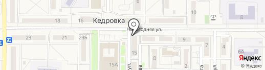 Магазин подарков на карте Кемерово