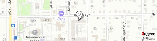 АкунаМатата на карте Кемерово