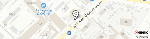 СанТехРесурс на карте Кемерово
