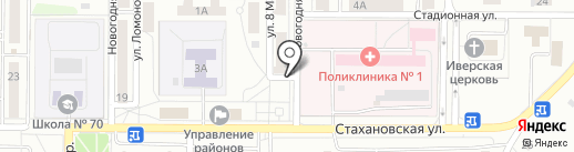 Вита на карте Кемерово
