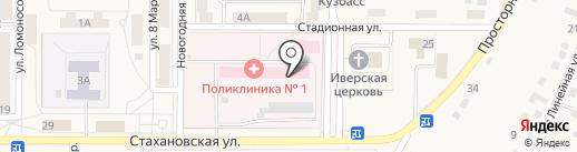 Кемеровская городская клиническая стоматологическая поликлиника №1 на карте Кемерово