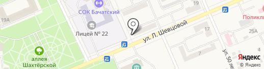 Flower Bar на карте Бачатского