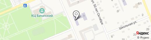 Детский сад №59, Рябинка на карте Бачатского