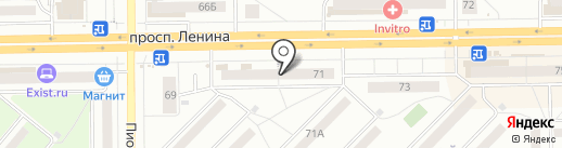Гербалайф на карте Кемерово