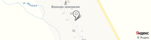 Почтовое отделение на карте Александровки