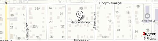 Русская банька на карте Кемерово