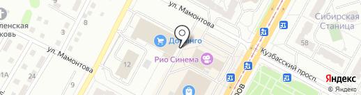 Art Vinyl на карте Кемерово