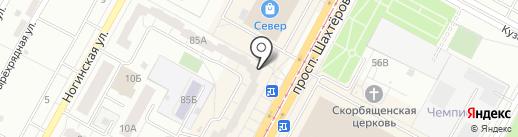 Фармакопейка на карте Кемерово