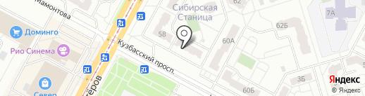 Стрекоза на карте Кемерово