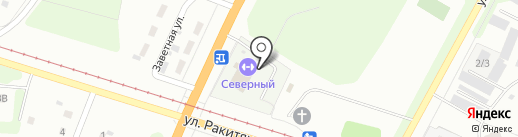 Северный на карте Кемерово