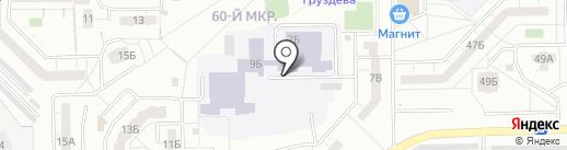 Бассейн на карте Кемерово