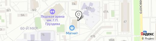 АНТАНТА на карте Кемерово