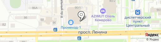 Магазин разливной парфюмерии на карте Кемерово