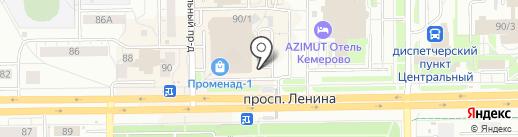 Белль на карте Кемерово