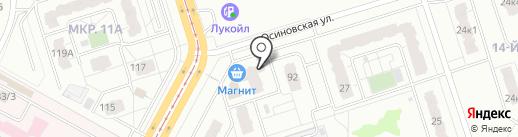 Бухгалтерское бюро на карте Кемерово