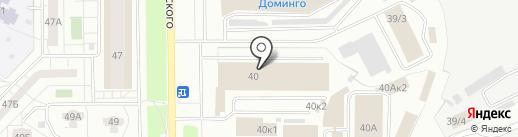 Рено на карте Кемерово