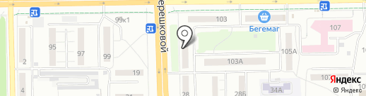 Стрижечка на карте Кемерово