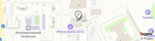 Авто-МАКСИМУМ на карте Кемерово