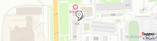 Mixмаркет на карте Кемерово