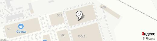 Чистогорские деликатесы на карте Кемерово