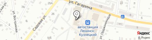 Кафе на карте Ленинска-Кузнецкого