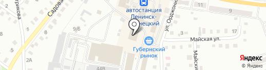 Баркас на карте Ленинска-Кузнецкого