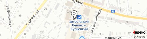 1001 мелочь на карте Ленинска-Кузнецкого