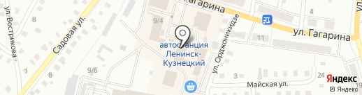 Райхона на карте Ленинска-Кузнецкого