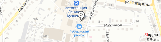 Магазин женской одежды на карте Ленинска-Кузнецкого