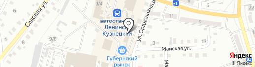 Алеся на карте Ленинска-Кузнецкого