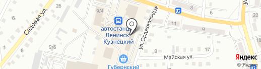 Пышка на карте Ленинска-Кузнецкого