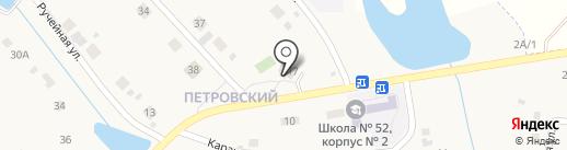 Центр по работе с населением на карте Кемерово